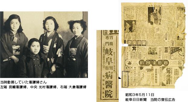 1926~1944年(昭和元年~昭和19年)